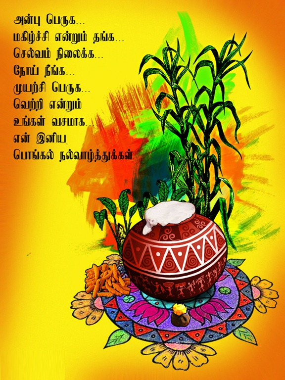 pongal-hd-wallpapers