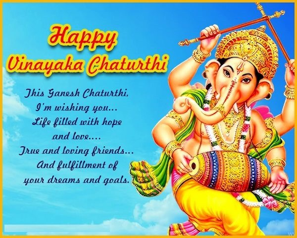 ganesh-chaturthi-sms-messages